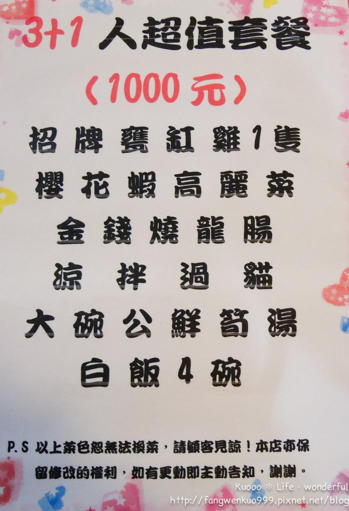 P1030661-2.jpg